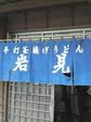 NEC_0224.JPG